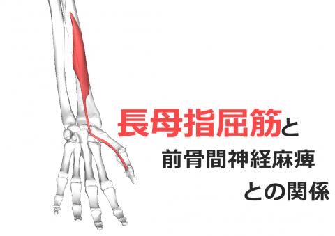 ダウンロード (39) - コピー